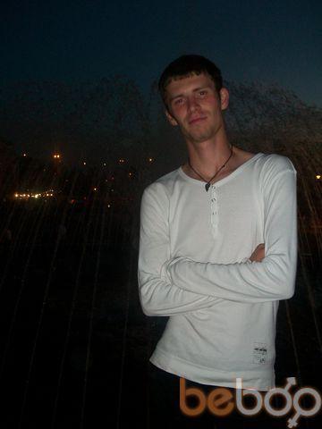 ���� ������� SERZHIK, �����������, ������, 28