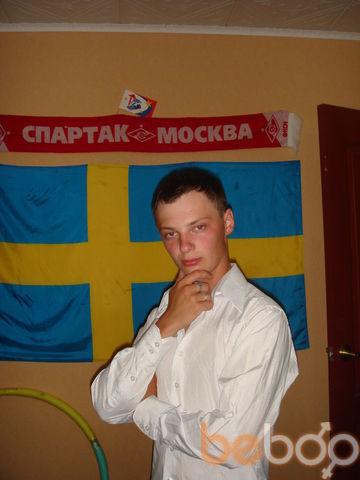 Фото мужчины tzhik, Ярославль, Россия, 27