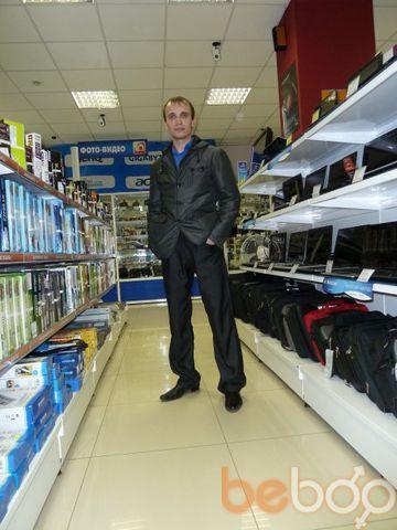 Фото мужчины Resik29, Екатеринбург, Россия, 35