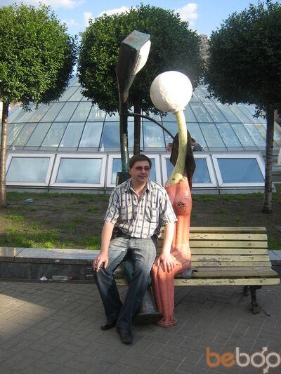 Фото мужчины nextmail, Кишинев, Молдова, 47