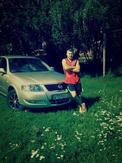 Фото мужчины Кирилл, Тула, Россия, 19