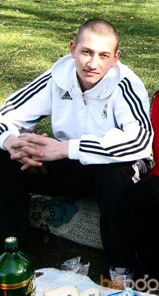 Фото мужчины Rascumar, Кишинев, Молдова, 26