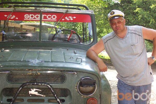 Фото мужчины Женя, Волгоград, Россия, 46