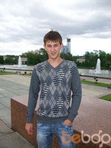 ���� ������� kirill, ������, ������, 27