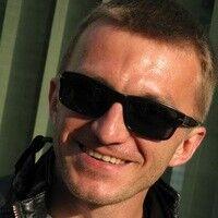 Фото мужчины Денис, Киев, Украина, 39