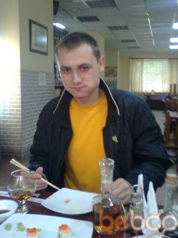Фото мужчины Domino, Запорожье, Украина, 27