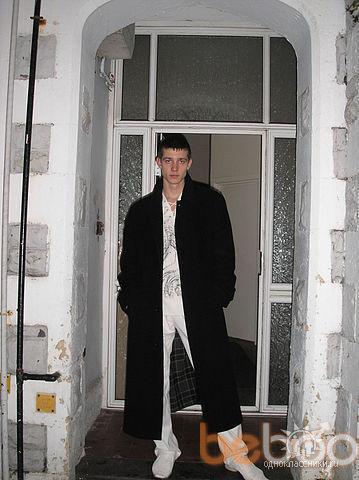 ���� ������� Salamandrik, Caerdydd, ��������������, 28