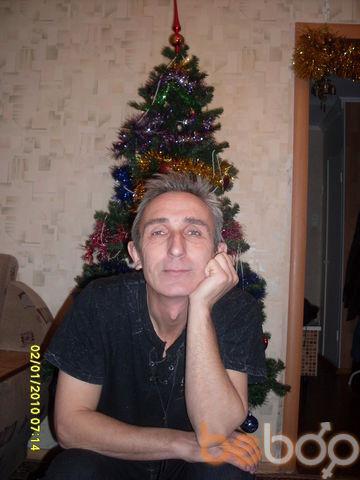 Фото мужчины billi22, Барнаул, Россия, 57