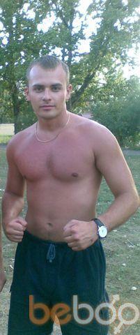Фото мужчины не о чем, Кривой Рог, Украина, 29