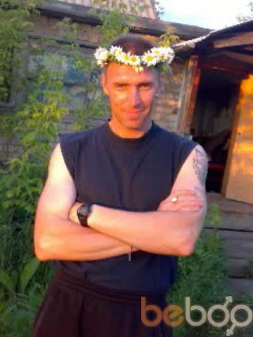 ���� ������� Dimka, �������, �������, 44