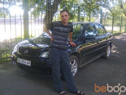 Фото мужчины otarik, Кривой Рог, Украина, 33