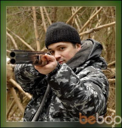 Фото мужчины распутник, Новая Каховка, Украина, 42