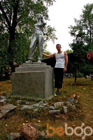 Фото мужчины dominicanes, Киев, Украина, 31