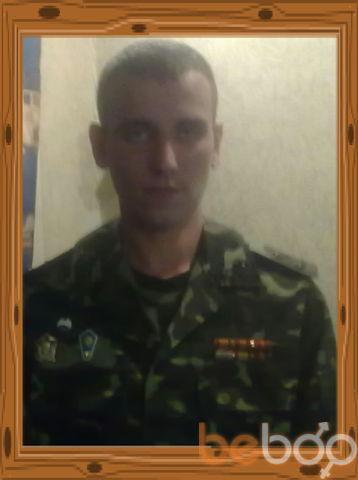 Фото мужчины бодик, Днепродзержинск, Украина, 35