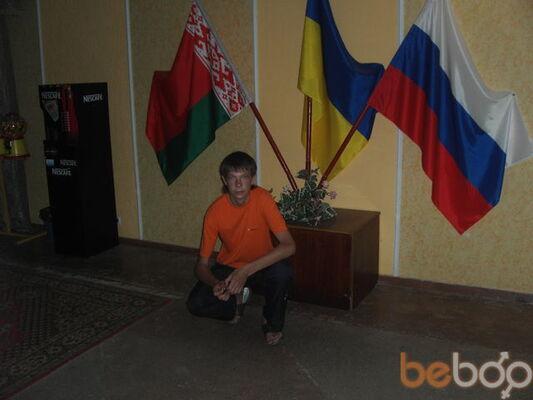 Фото мужчины artem, Жодино, Беларусь, 26