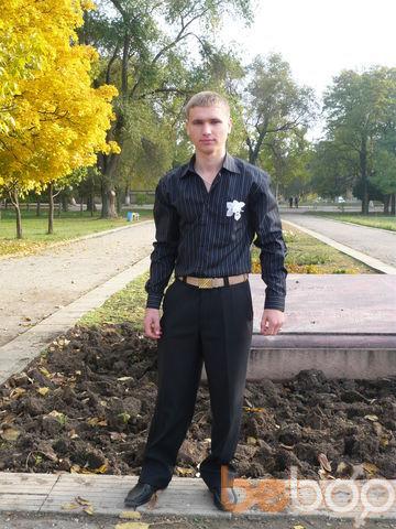 Фото мужчины Ghena91, Кишинев, Молдова, 25