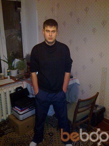Фото мужчины cristi, Кишинев, Молдова, 24
