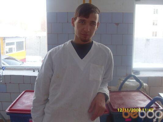 Фото мужчины snaike13, Северск, Россия, 27