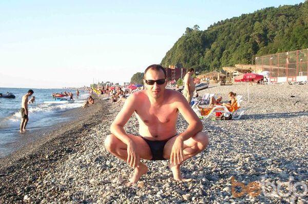 Фото мужчины Markos, Ереван, Армения, 42