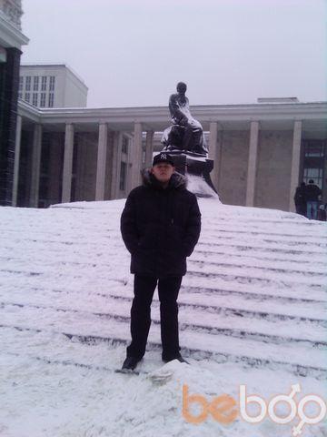 Фото мужчины UAlCC, Луцк, Украина, 29