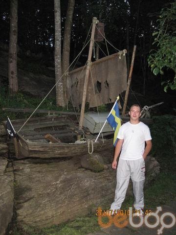 Фото мужчины Serega, Елгава, Латвия, 28