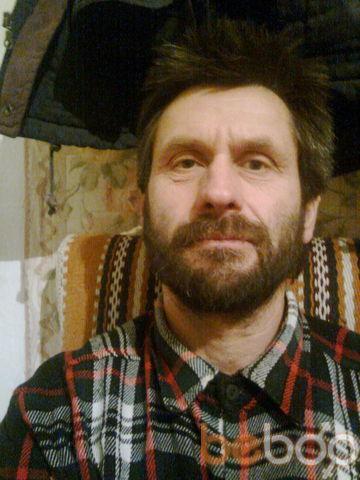 ���� ������� Serzh, �����, ��������, 46
