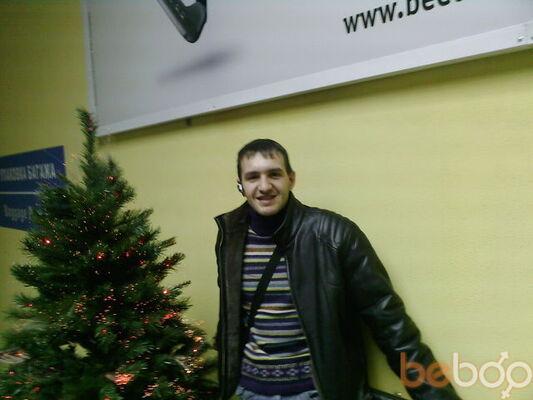 Фото мужчины КАСТИЭЛЬ, Краснодар, Россия, 35