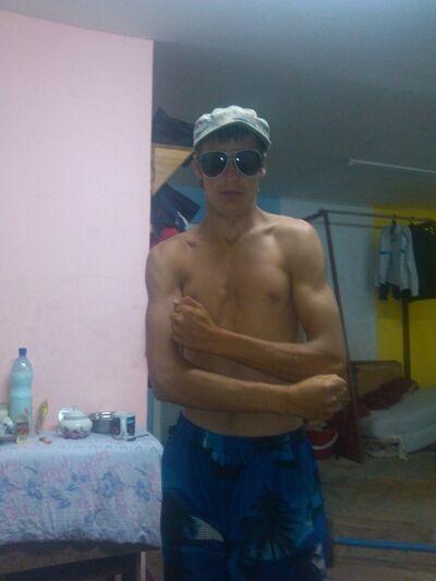 ���� ������� Sergio, �����, ��������, 22