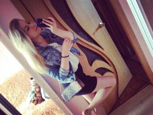 Фото девушки Алина, Нижний Новгород, Россия, 18