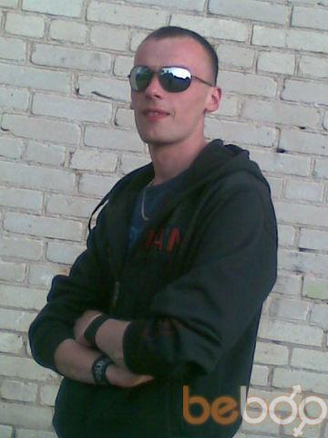 ���� ������� Makss, �������, ��������, 27