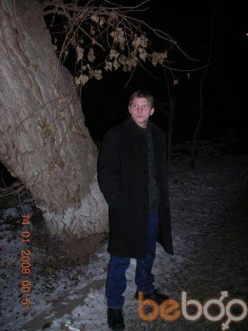 ���� ������� Alex, �������, ������, 32