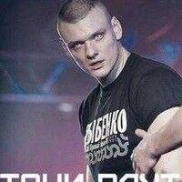Фото мужчины Анатолий, Липецк, Россия, 21