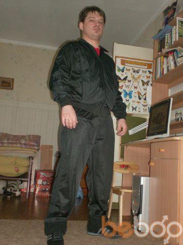 ���� ������� MarkusVolf, �����, ������, 36