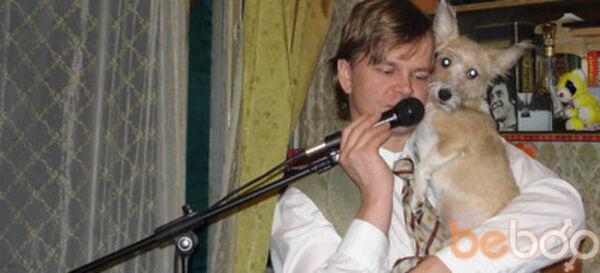 Фото мужчины staceyq, Москва, Россия, 41