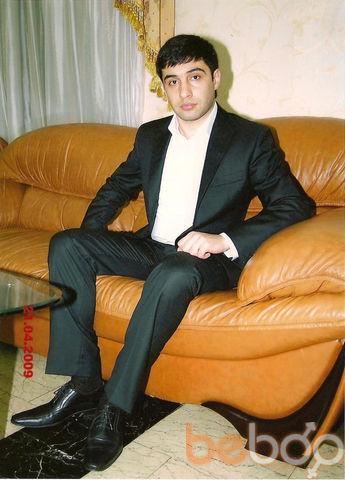 Фото мужчины Rufat, Киев, Украина, 33