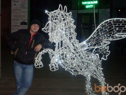 Фото мужчины Nikitos, Донецк, Украина, 29
