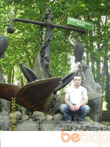Фото мужчины niks232, Валмиера, Латвия, 35