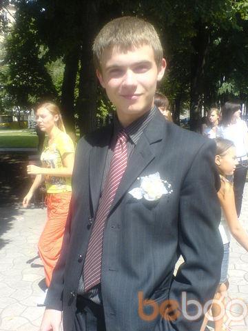 Фото мужчины Demida, Харьков, Украина, 29