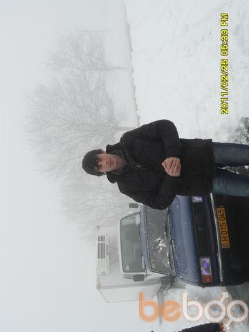 ���� ������� Emil 6486021, ��������, �����������, 32