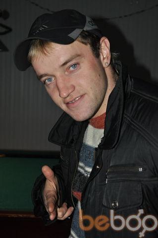 Фото мужчины vifer, Бердичев, Украина, 29