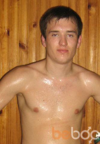 Фото мужчины Amare, Сатка, Россия, 46