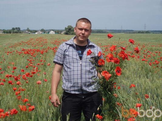 Фото мужчины vfhnby, Конотоп, Украина, 33