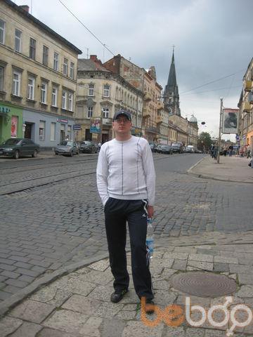 Фото мужчины Дима, Кривой Рог, Украина, 34