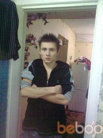 Фото мужчины AMATORYIGOS, Кишинев, Молдова, 26
