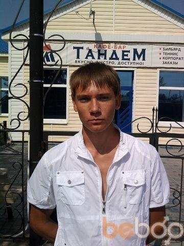 Фото мужчины mityaj666, Орск, Россия, 23
