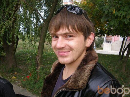 Фото мужчины Grange12, Житомир, Украина, 33