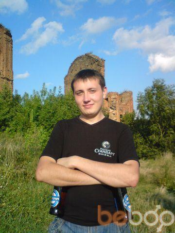 Фото мужчины KOSMOS, Ровно, Украина, 29