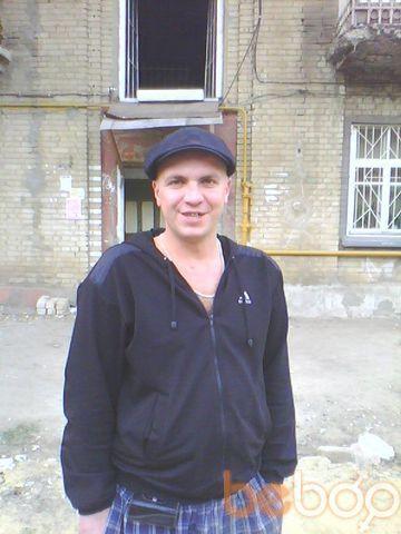 Фото мужчины kirrill1980, Саратов, Россия, 36