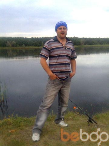 Фото мужчины EMIR, Краматорск, Украина, 37