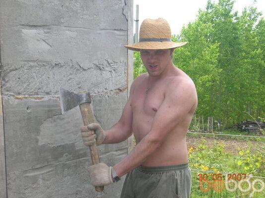Фото мужчины Fogman, Иркутск, Россия, 31
